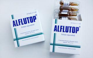 Инструкция по применению, показания и аналоги Алфлутопа в уколах