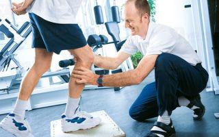Эффективные методы реабилитации после операции на коленном суставе
