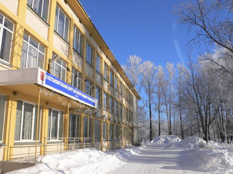 """Центр """"Огонёк"""""""