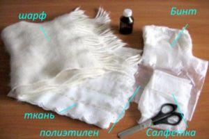 Материалы для компресса