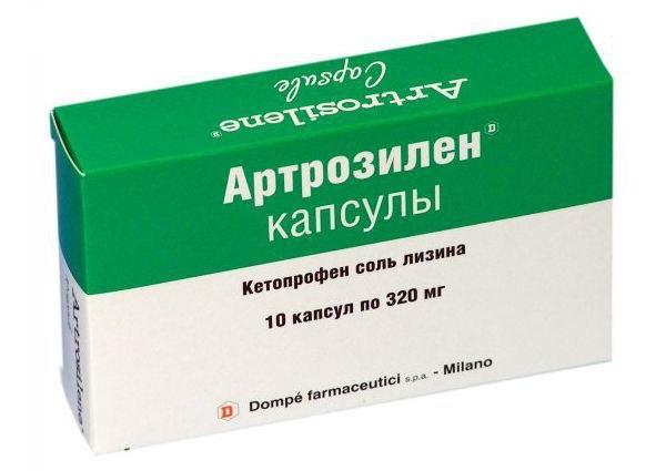Препарат Артрозилен в капсулах