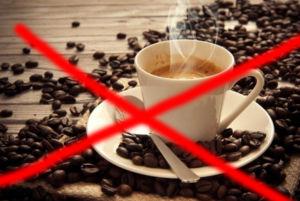 Отказ от кофе при фибромиалгии