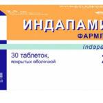 Индапамид в таблетках