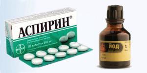 смесь из йода и аспирина