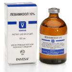 Левамизол для инъекций