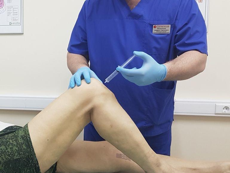 Блокада коленного сустава