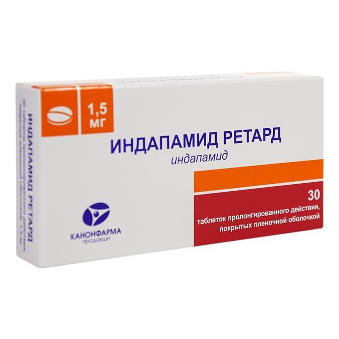 Индапамид таблетки