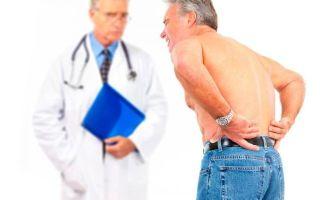 Анкилозирующий спондилит или болезнь Бехтерева: причины, симптомы и лечение