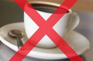 Кофе запрещено пить при подагре