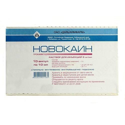 Соотношение новокаин кеналог гидрокортизон для околосуставной блокады alezan крем для суставов инструкция