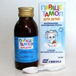Парацетамол жидкий