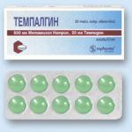 Темпалгин таблетки