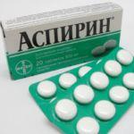 Аспирин в таблетках