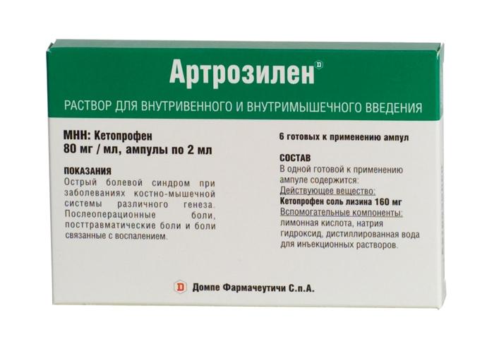 Раствор Артрозилен