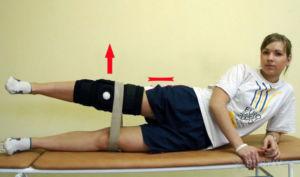 Упражнения лежа для разработки колена