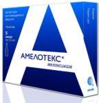 Раствор в ампулах уколы Амелотекс