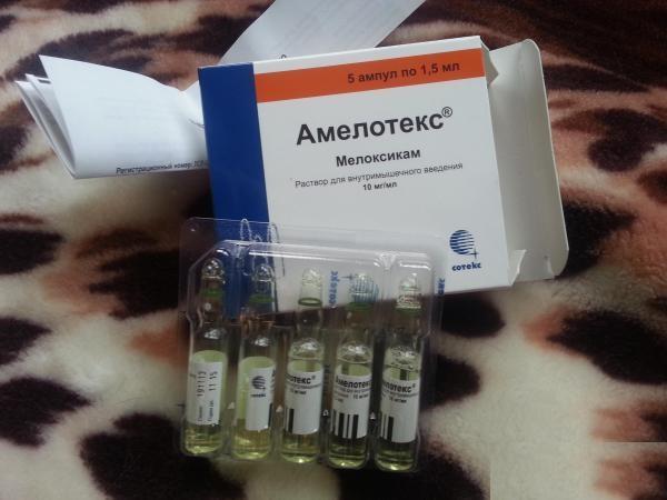 Амелотекс инъекции
