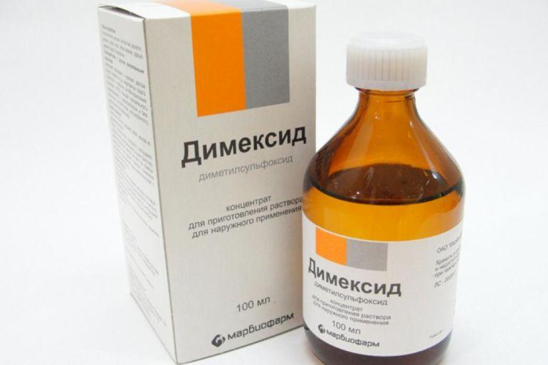 Компрессы с димексидом на суставы магнитотерапия при боли в суставах отзывы