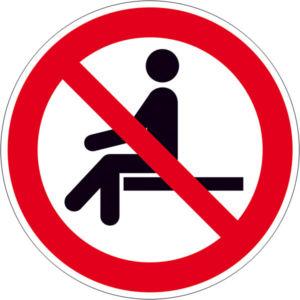 Нельзя сидеть